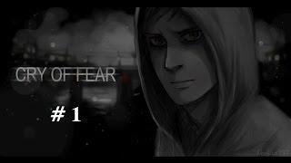 Cry of Fear - #1 Крик ужаса