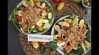 "Салат ""Нисуаз"": рецепт от Foodman.club"