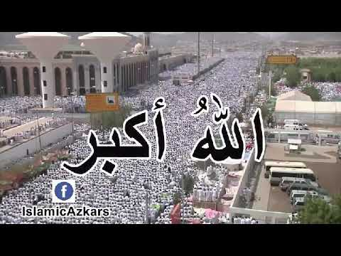 Takbir - Allahu Akbar- with Mount Arafat video