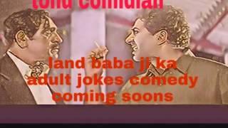 Sunny deol adult jokes & comedy