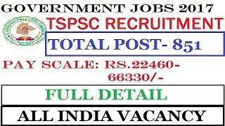 Government jobs 2017 |  TSPSC recruitment 2017 |  latest govt jobs
