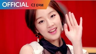 박보람 (Park Boram) - 연예할래 (CELEPRETTY) MV - Stafaband