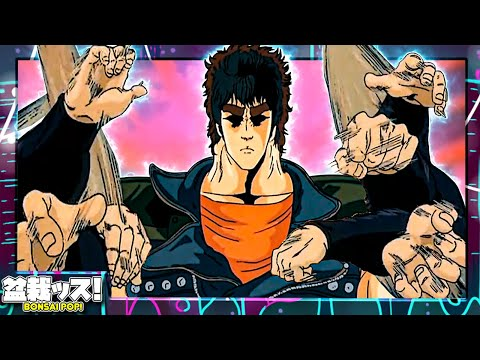 Why You Should STILL Watch Fist Of The North Star