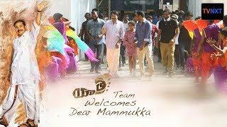 YSR Biopic Yatra - New Movie Shooting Started | Mammootty | TVNXT Telugu