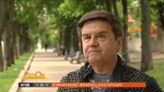 Украину хотят превратить в парламентскую республику