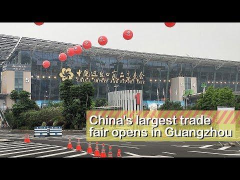 Live: China's largest trade fair opens in Guangzhou CGTN带你探秘第125届广交会