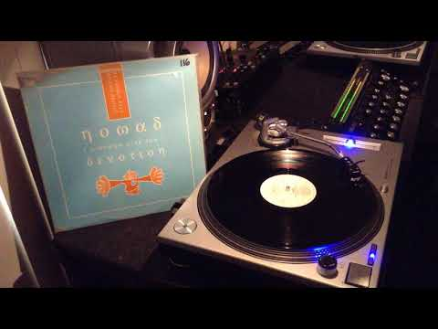 Nomad – (I Wanna Give You) Devotion (Original Version),Vinyl, 12