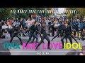 KPOP IN PUBLIC DNA / FAKE LOVE / IDOL│DAZZLING 🎵 방탄소년단 🇹🇼 BTS WORLD TOUR TAOYUAN