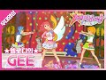 Gambar cover MV 멜로디 - Gee♪애니|Melody - Gee♪ani|SM Rookies