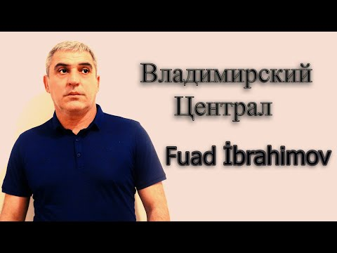 Fuad İbrahimov - Владимирский Централ
