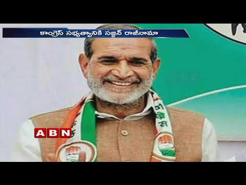 Sajjan Kumar resigns from Congress after conviction in 1984 anti-Sikh riots | ABN Telugu