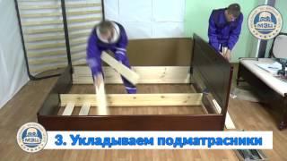 видео Кровать Альта с ортопедическим основанием и подъемным механизмом