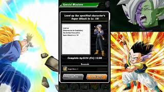 GRINDING DOKKAN MISSIONS BEFORE I DELETE THE GAME