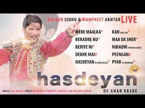 Balkar Sidhu Live | Full Hd Audio Songs 2014 | New Punjabi Songs 2014