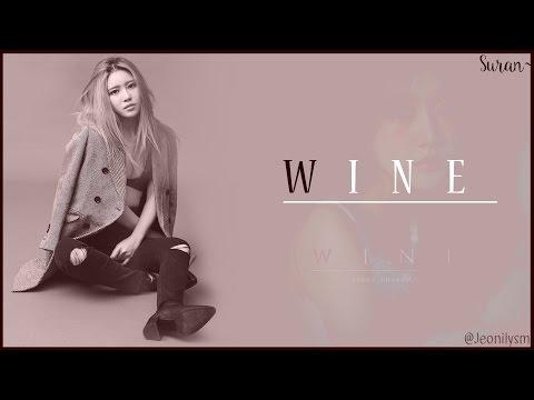 수란(SURAN) - 오늘 취하면(WINE) (ft. 창모) (Prod. by 슈가(SUGA)) [Lyrics Han|Rom|Eng]