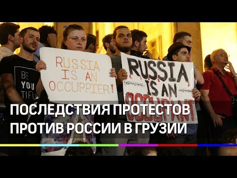 Россия может расширить санкции против Грузии из-за протестов
