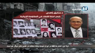 ایران و مجموعه ای  از اعدام ها ی بی پایان - كامل برنامه