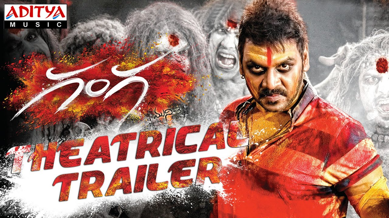 Ganga (Muni 3) Theatrical Trailer - Raghava Lawrence,Tapasee