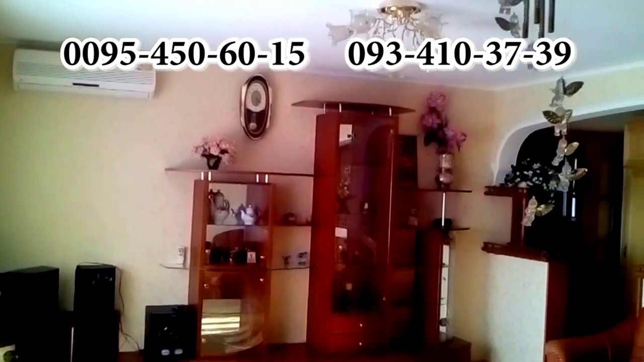 Снять в Харькове посуточно без посредников квартиру по улице .