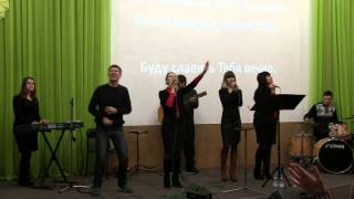 группа прославления г  Селидово вечернее служение 15 12 2013