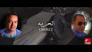 جديد أولاد لبلاد (الحرية) Ewlad leblad (libérez) journal taqadoumi2019