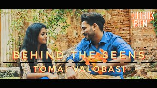 Tomai Valobasi - Making Behind the Screen | Debu_DG | Lucky | Ishita | Cutbox Film