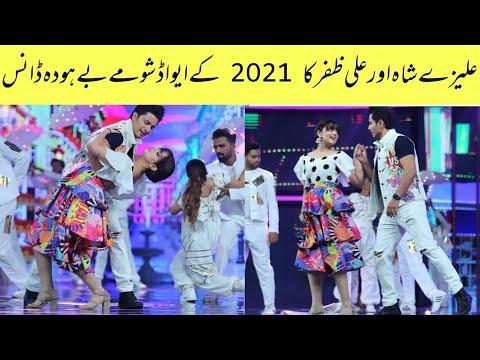 Alizey Shah Ali Zafar Dance Video At Hum Style Award Show 2021.