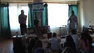 Еврейский день в Ясенях