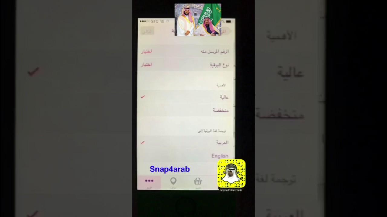 مبايعة سمو ولي العهد محمد بن سلمان طريقة إرسال برقية إلكترونية مجانا Youtube