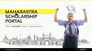 MahaDBT Scholarship Portal 2020 – Know all about it