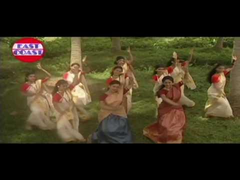 ഓണപ്പാട്ടുമായി  ഉത്രാടസന്ധ്യയിൽ  - Onappattumai Uthrada Sandhyayil    Onapattu