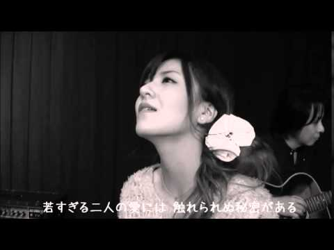 I LOVE YOU 尾崎 豊 カバー(歌詞付き) by いずみ和紗 - YouTube