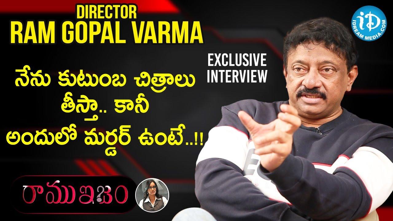 Download RGV About OTT (ఓటీటీ) - Full Episode    #Ramuism    Swapna    iDream Telugu Movies