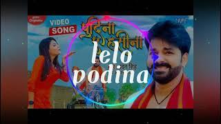 LELO PODINA PAVAN SINGH Dj Priya Music