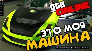 GTA Online - Часть 106