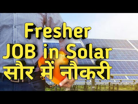 How to get Jobs in Solar Power SECTOR for FRESHER, B. Tech, MBA