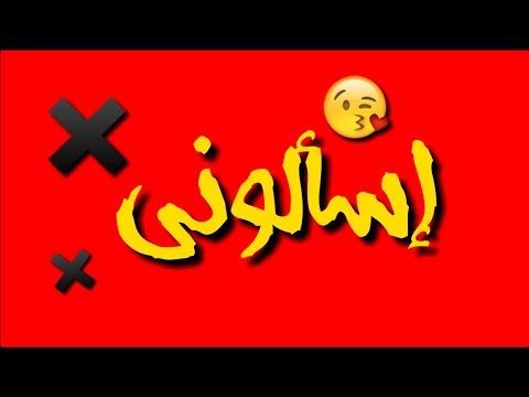 تحميل كتاب في النحو العربي قواعد وتطبيق مهدي المخزومي pdf