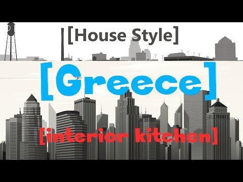 Greek kitchen interior. Popular today.