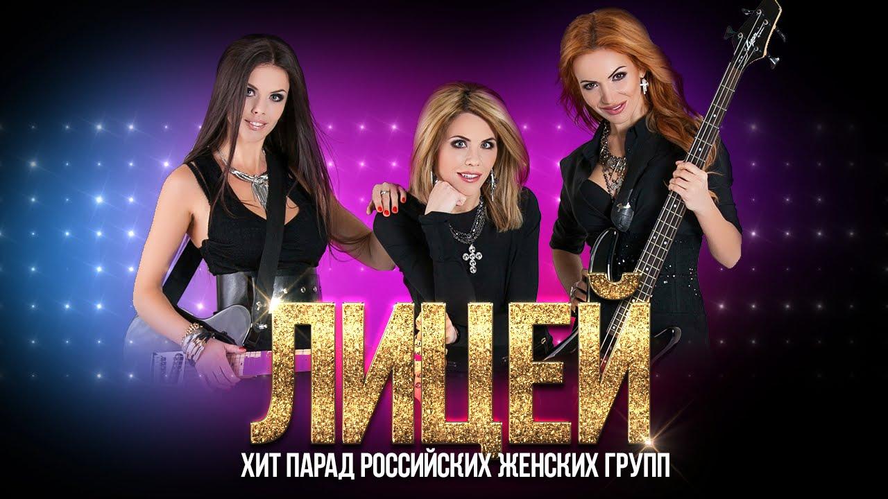 Делает русские мужские муз группы вынуть член кончил