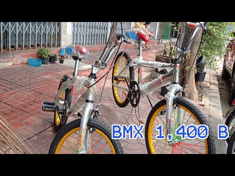BMX 1400 บาท ร้านจักรยาน ชัยวัฒน์ วัดแค นางเลิ้ง ล้อ 16นิ้ว 20 นิ้ว