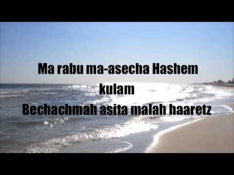 Ma Rabu (How Great) - Maccabeats (lyrics)