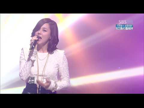[091220]아이비(IVY) - 눈물아 안녕