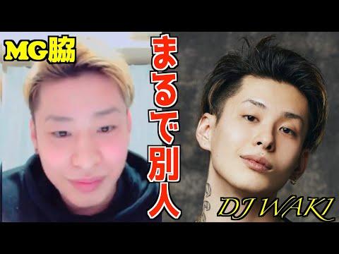 【痩せすぎ】MG脇とDJ脇の見た目の違い