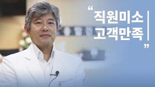 [SMS KOREA EP13] 갑상선ㆍ당뇨병ㆍ건강검진.…