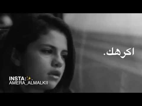 I hate you i love you (مترجمه بالعربيه)💛🍃.