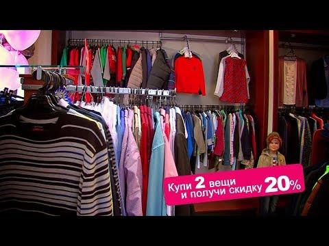 Магазин брендовой одежды Fashion House Outlet объявляет небывалую акцию!