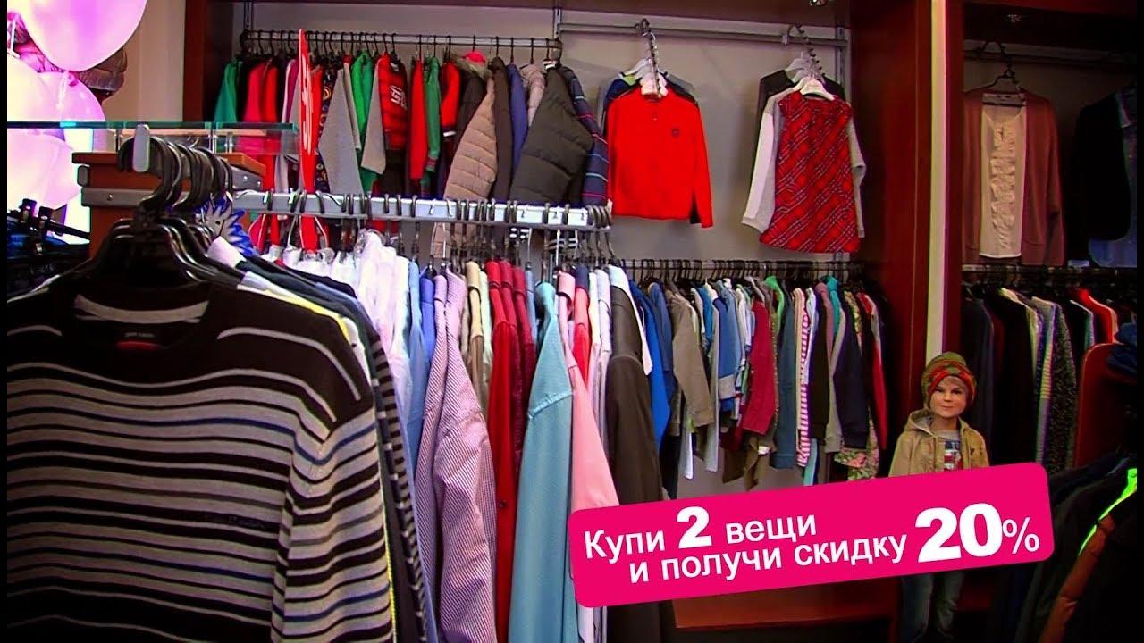 43ecd6342c81 Магазин брендовой одежды Fashion House Outlet объявляет небывалую акцию!