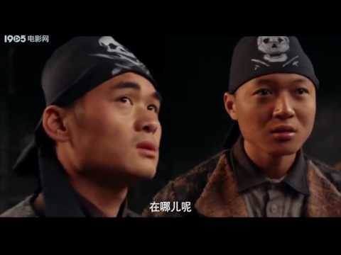 the best  film  2016 Actor chinese _ p19