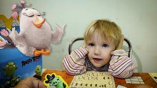 Алина играет с Энгри Бердс Злые Птички против свинок Хэппи Мил в Макдональдс