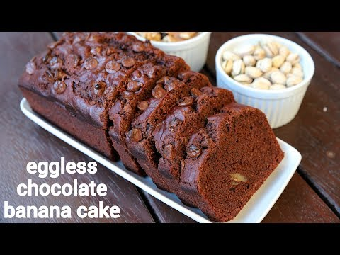 chocolate-banana-cake-recipe-|-banana-and-chocolate-cake-|-banana-chocolate-chip-cake